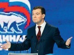 Побегут ли другие крысы с корабля Медведева?