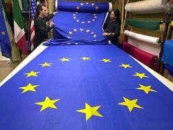 Евросоюз: от соседства к миру