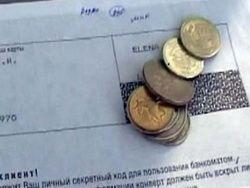 Раскрыта схема хищений в Центре занятости в Москве