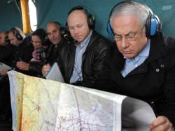 """""""Палестина"""" означает """"война"""""""