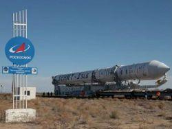 Запуск американского спутника с Байконура отложен