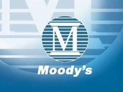Moodys готовит страны еврозоны к понижению рейтингов