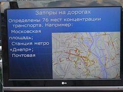 В Москве подключены электронные табло, сообщающие о пробках