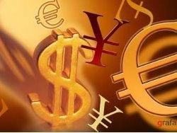 Банк России понизил курс доллара и повысил евро