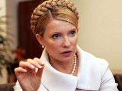 В ВР провалили голосование за свободу Тимошенко