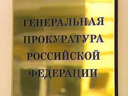 Жертва актера Панина написала в Генпрокуратуру РФ