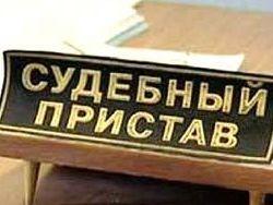 Глава ФССП предложил уменьшать сумму штрафа