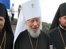 У митрополита хотят отобрать звание Героя Украины