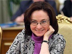 Набиуллина утверждает, что доходы россиян растут