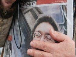 """""""Der Spiegel"""": оборотни в погонах"""