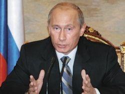 Путин раскритиковал работу Минобрнауки и Минфина