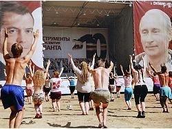 """""""Нашисты"""" от имени ФМС пообещали отменить паспорта в 2012 году"""