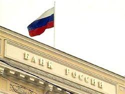 ЦБ: внешний долг России вырос на 6,2%