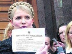 СМИ: Тимошенко избежит тюрьмы по закону о декриминализации