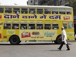 В Индии рассерженный водитель задавил семерых туристов