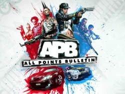 Для APB: Reloaded выпустили новые патчи