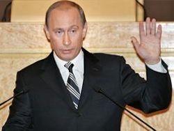Путин: российская экономика показывает позитивную динамику