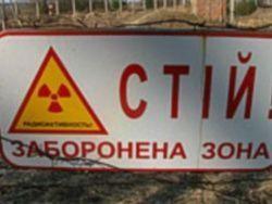 Под Чернобылем строят хранилище радиоактивных отходов