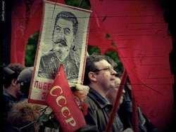 Саакашвили против восстановления Советского союза