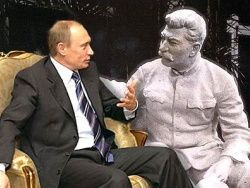 Коммунисты борются с коррупцией под флагом Сталина