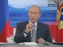 Словесная завеса: пессимизм Единороссов