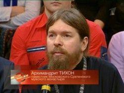 Духовный наставник путинизма: Тихон Второй