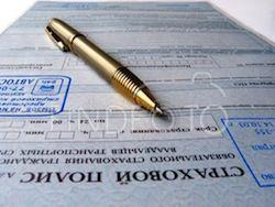 6 октября - День российского страховщика