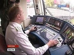 В метро Москвы пустят поезд, сравнимый с болидами