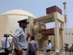 Атомная мечеть Ирана