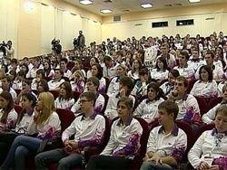 В Сочи проходит слёт волонтёров
