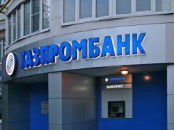 Газпромбанк получит статус государственного банка
