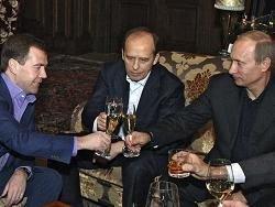 Сын главы ФСБ Бортникова войдет в правление ВТБ
