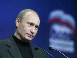"""""""ЕР"""" готова выдвинуть Путина президентом в конце ноября"""