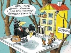 """Экономим на """"коммуналке"""": как не платить за жулика"""