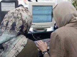 В исламе могут появиться правила пользования Интернетом