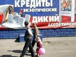 Потреблядство  как причина крушения СССР?