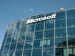Корпорация Microsoft уходит с рынка цифровых плееров