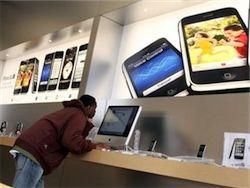 Apple Store с видом на Кремль в Москве не будет