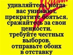 В России – новый подъем гражданского самосознания