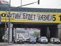 """В Москве задержаны активисты """"Солидарности"""""""