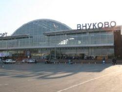 Аэропорт Внуково переходит в федеральную собственность
