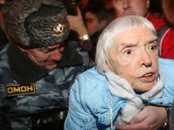 Алексеева стала членом общественного совета при МВД РФ