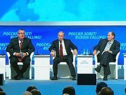 Путин: государство не должно подменять бизнес в экономике