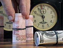 Экономический кризис закончится не раньше 2016 года