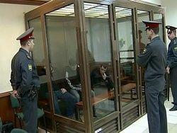 В Москве вынесли приговор банде фальшивомонетчиков