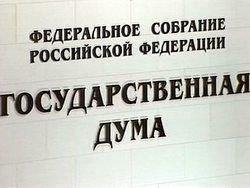 Предстоящие выборы в Госдуму станут самыми масштабными