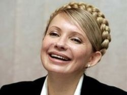 Эксперт о доказательствах в деле Юлии Тимошенко
