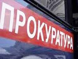 Прокуратура Беларуси не советует участвовать в Народном сходе