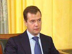 Медведев: Россия остается открытой страной