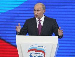 Путин немного не дотерпел